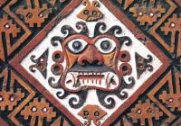 END『ペルー再訪・プレインカ文明への旅』