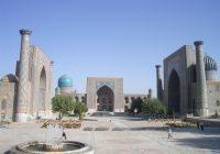 Fin.【空からも楽しむサマルカンド・ブルー】ウズベキスタン~中央アジア・シルクロードの旅 11日間