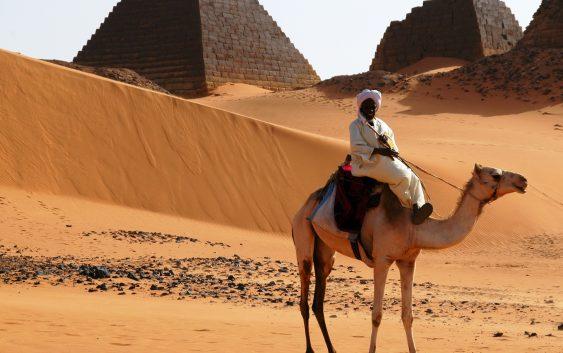 2018/11/08発古代クシュ王国の地を巡るスーダン周遊の旅