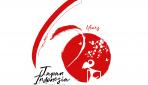 Fin.■『日本インドネシア国交樹立60周年』記念事業■秘境タナ・トラジャ、歴史遺産の宝庫ジャワ島、恐竜島コモド、 芸術の島バリ島・ウブドの旅 12日間