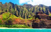 2019/01/16発ハワイ島マウナケア山・キラウエア山と『ガーデンアイランド』カウアイ島ハイキングの旅 NEW!