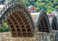 2021/01/28発ゆったり大周遊・山口県~長州藩の残り香と太古の自然美を訪ねて 7日間