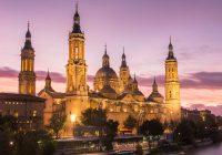 Fin.美食の都サンセバスチャン、ビルバオ滞在と フレンチ・バスクの美しい村 10日間
