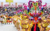 2021/01/【予告】プーノ・カンデラリア祭と天空のワクラプカラ要塞遺跡の旅