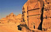 2020/02/XX発【予告】サウジアラビア周遊の旅 9日間