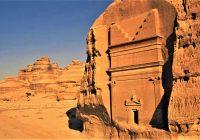 2020/02/12発サウジアラビア探訪と世界遺産マダイン・サーレハ遺跡の旅 9日間