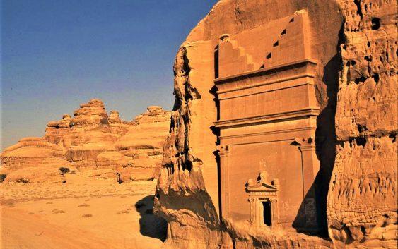Fin.サウジアラビア探訪と世界遺産マダイン・サーレハ遺跡の旅 9日間
