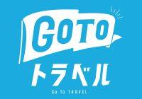 2020/09/28発『Go To トラベル キャンペーン』「日本で宇宙に一番近い場所」 種子島と屋久島探勝の旅 6日間【催行決定】