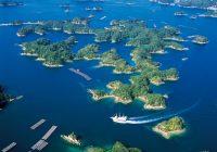 Fin.『しまてつカフェ・トレイン』と島原半島・平戸島・軍艦島の旅 7日間