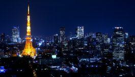 2021/12/12発【近日発表!】新旧東京探訪と相模湖イルミリオンの旅 6日間