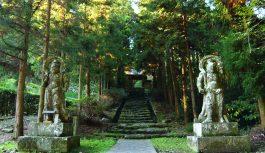 2021/10/24発神仏習合の地・国東半島と国宝・臼杵石仏の旅 5日間[決定間近]