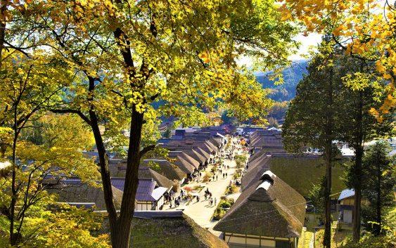 Fin.いわき湯本温泉・合津若松と秋保温泉・松島の旅 6日間